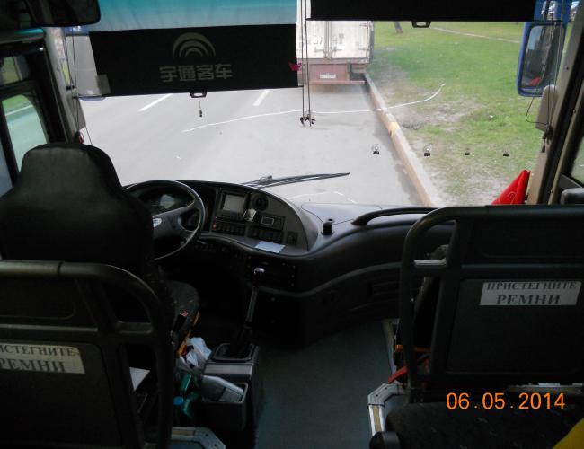 Салон автобуса Ютонг
